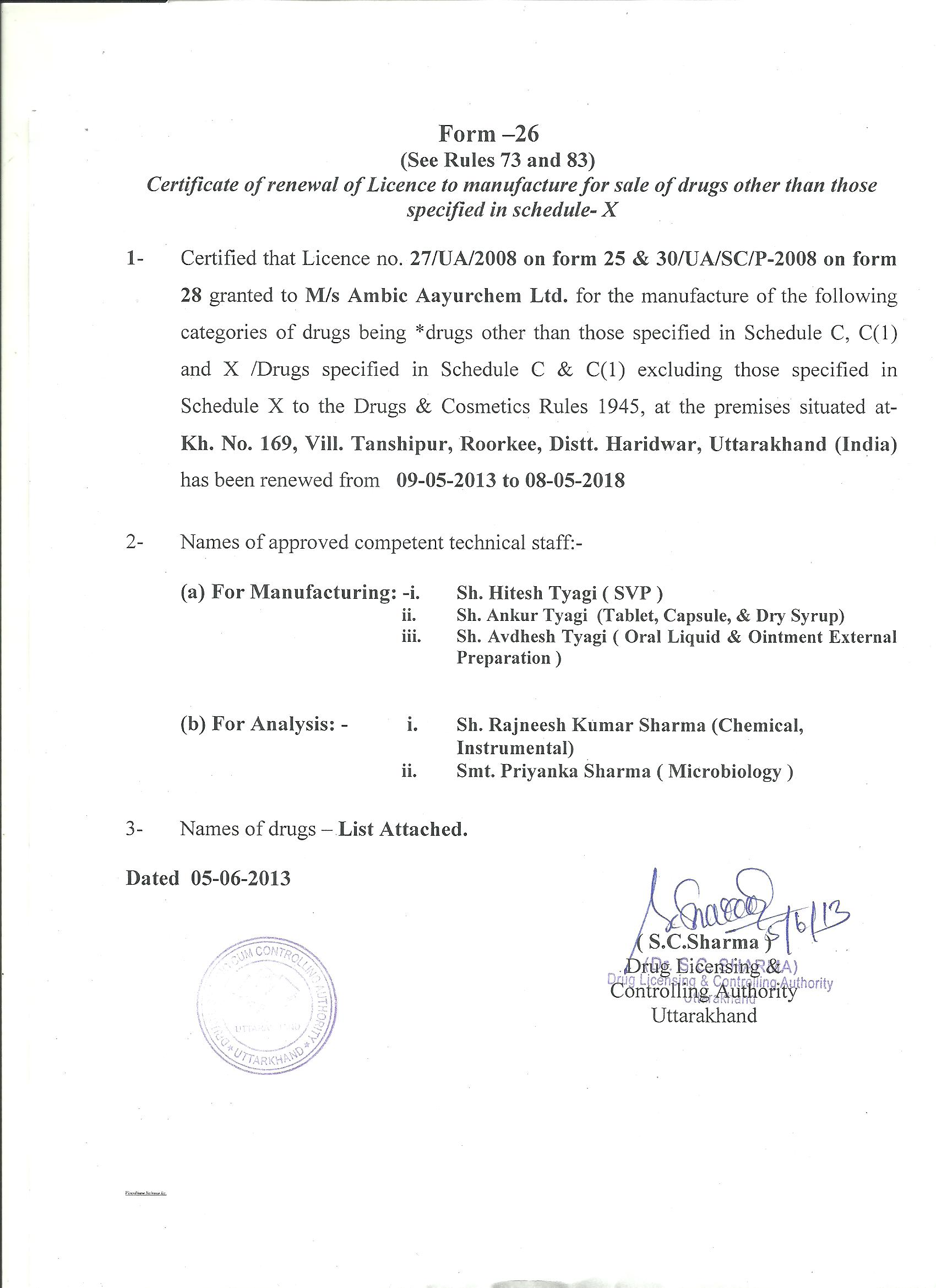 Pharmaceutical Company Manufacturer License - Allenge India ...