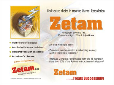 ZETAM(TM) - Allenge India