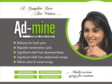 AD - MINE(TM) - Allenge India
