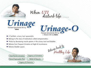 URINAGE(TM) - O - Allenge India