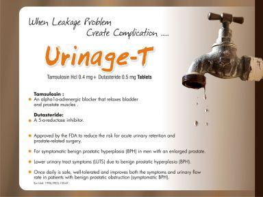 URINAGE(TM) - T - Allenge India